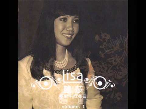 2009年  丽莎 -「  粤语不朽名曲 Vol.1  」(20首)