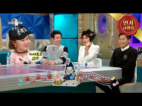 [RADIO STAR] 라디오스타 - Jang Do-yeon, individual skill grand open! 20160210