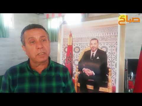 محمد القادري رئيس جمعية الدار العائلية القروية بني يزناسن