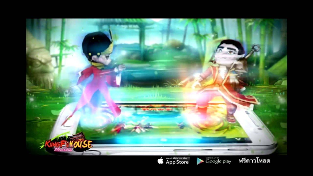 เล่น Kung Fu House on PC 2