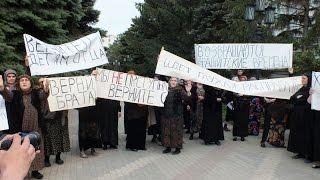 Родственники Сулейманова и Мусаева вышли на митинг (Дагестан)