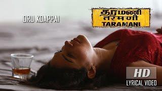 Oru Koappai (Lyrical Video) - Taramani | Yuvan Shankar Raja | Na Muthukumar | Ram
