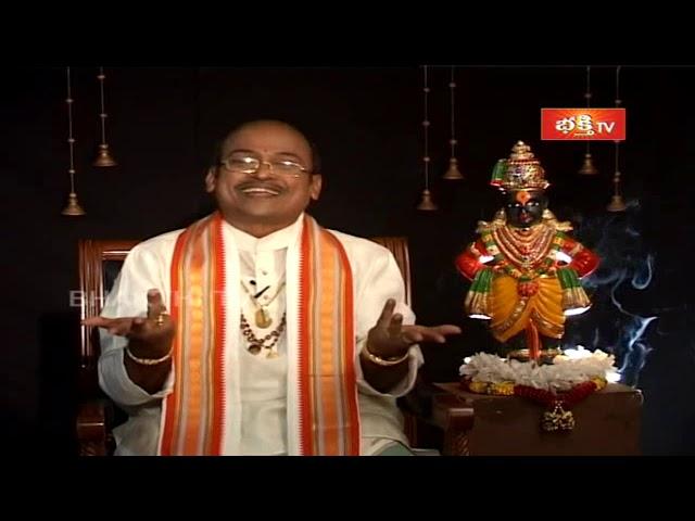నారదుడు శివునికి ఇచ్చిన గురుదక్షిణ ఇదే..! | Sri Garikipati Narasimharao | Bhakthi TV