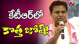 KTR Speech at Telangana Bhavan | Ramulu Nayak Joins TRS | NTV