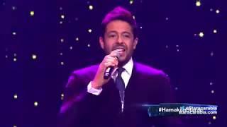 فيديو كليب ما بلاش محمد حماقي.     -