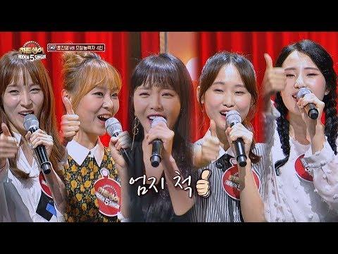 [홍진영(Hong Jin-young) 2R 공개] 엄지~척! 절로 나오는 흥겨운 무대↗ 히든싱어5(hidden singer5) 7회