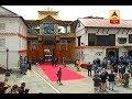 108 priests to chant manthras as Modi visits Pasupathinath shrine