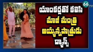 Watch: AP ex-minister's dance at son's wedding goes viral..