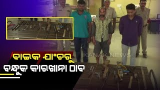 Bargarh Police Busted Illegal Gun Factory Run By ITI Student