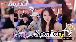 [Section TV] 섹션 TV - Lee Dong-gun ♡ T-ARA ji Yeon, ardently love 20150705