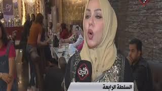 نقابة الصحفيين العراقيين تقيم مأدبة إفطار بمناس ...