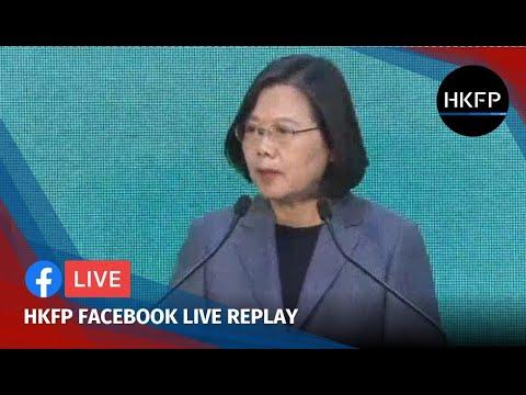 In Full: Tsai Ing-wen's victory speech, as she wins second term as Taiwan president