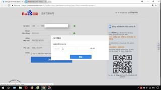 Đăng ký tài khoản Baidu mới nhất 2018 bằng số điện thoại Việt Nam