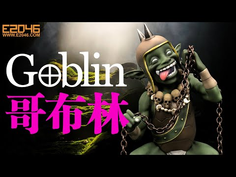 FG11293 Goblin Sample Preview