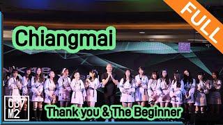 190602 BNK48 @ BNK48 Thank you & The Beginner Chiang Mai [Full Fancam 4K 60p]