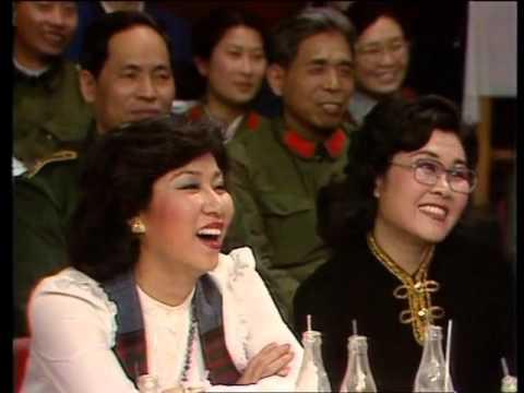 [1984年春晚]相声:《夸家乡》 姜昆,李文华