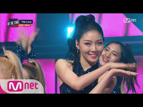 [Hit The Stage] I.O.I Kim Chung Ha, Single Lady's Provocation 20160810 EP.03