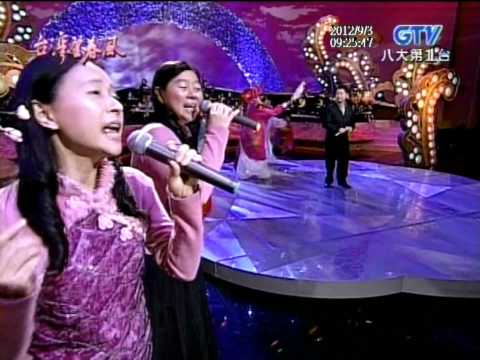 葉啟田+內山姑娘要出嫁+台灣望春風