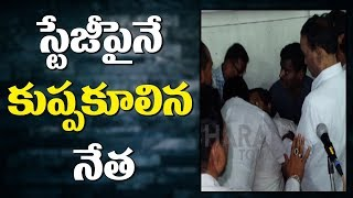 Dharmana Prasada Rao Faints During Election Campaign..