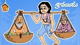 5th class telugu, Sataka padyalu-3,( శతక పద్యాలు