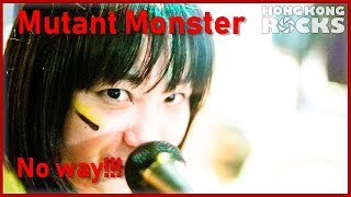 Mutant Monster: No way!!! (Original)