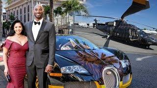 Kobe Bryant's Net Worth | Luxury Car | Luxury House | Wife & Kids 2018