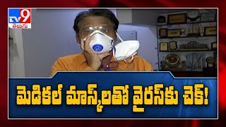 Hyderabad professor designs Trump, KCR Corona masks..