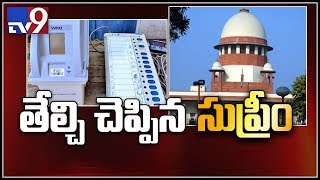 SC dismisses PIL seeking 100% matching of VVPAT slips with..