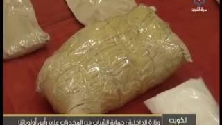 وزارة الداخلية: حماية الشباب من المخدرات على رأس أولوياتنا     -