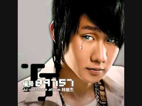 林俊杰 (JJ Lin) - 一千年以后 (A Thousand Years Later) [Cover]