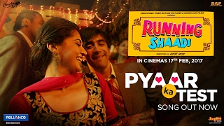 Pyaar Ka Test – Bappi Lahiri – RunningShaadi com