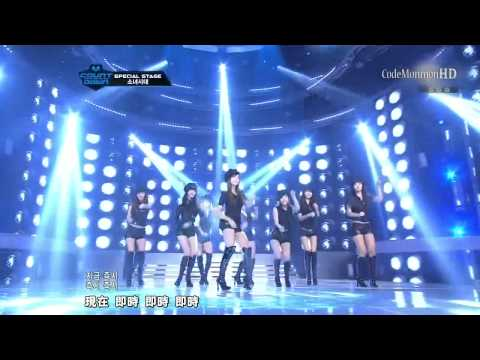 [LIVE 繁中字] 111215 SNSD - Mr.Taxi
