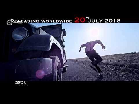 Aatagadharaa Siva Movie Promo