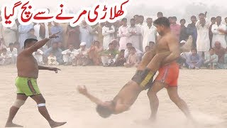 Kaboutara Baloch Vs Guddu Khan Pathan New Powerful  Kabaddi Match - Javed Jatto New Shagird 12 Years