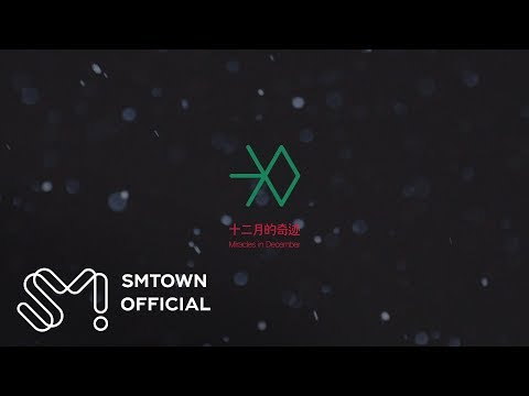 EXO 엑소 '12월의 기적 (Miracles in December)' MV Teaser (Chinese Ver.)