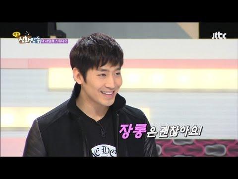 [JTBC] 신화방송 (神話, SHINHWA TV) 45회 명장면 - 무조건
