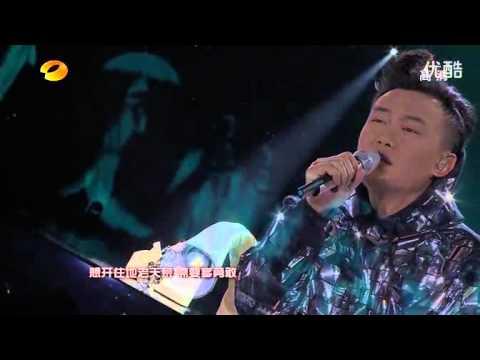 陳奕迅-愛情轉移(2013跨年)