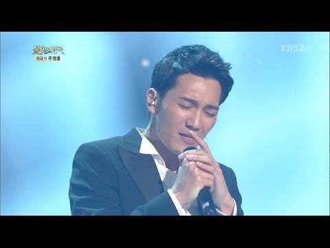 150912 불후의 명곡_김필(비의 랩소디)