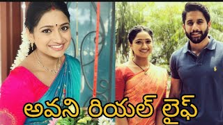 serial actress avani real life |  Serial heroien  Ashika padukone(avani) biography