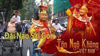 Tôn Ngộ Không và Bát giới Xuất Hiện Đại Náo Sài Gòn Full 4K|Phần 1