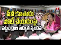 Graduate MLC Election Campaign Speed Up by Candidate Surabhi Vani Devi | T News