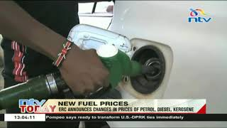 ERC announces changes in prices of petrol, diesel and kerosene
