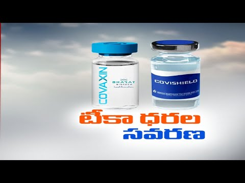Government to procure 66 Crore more doses of Covishield, Covaxin at revised rates