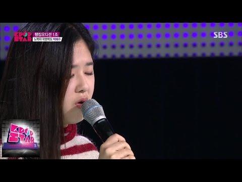 박혜수 - 통화연결음_린 @K팝스타 시즌4 141207