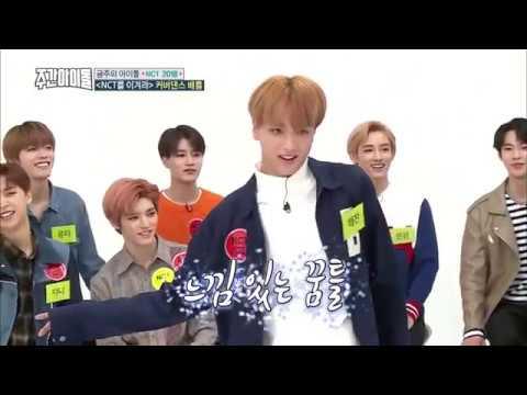 Idols Dance To SHINEE Taemin 태민 'MOVE' Compilation
