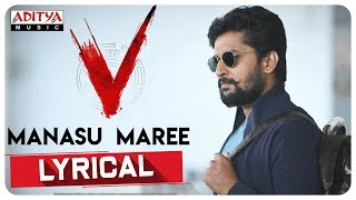V Movie: Manasu Maree Lyrical- Nani, Sudheer Babu..