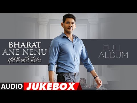 Bharat-Ane-Nenu-Jukebox