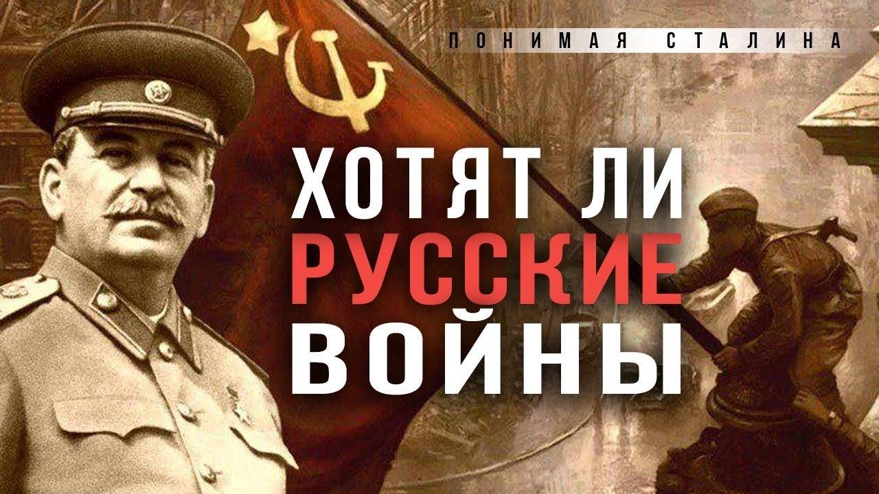 Как Стaлин зacтавил союзников уважать СССР