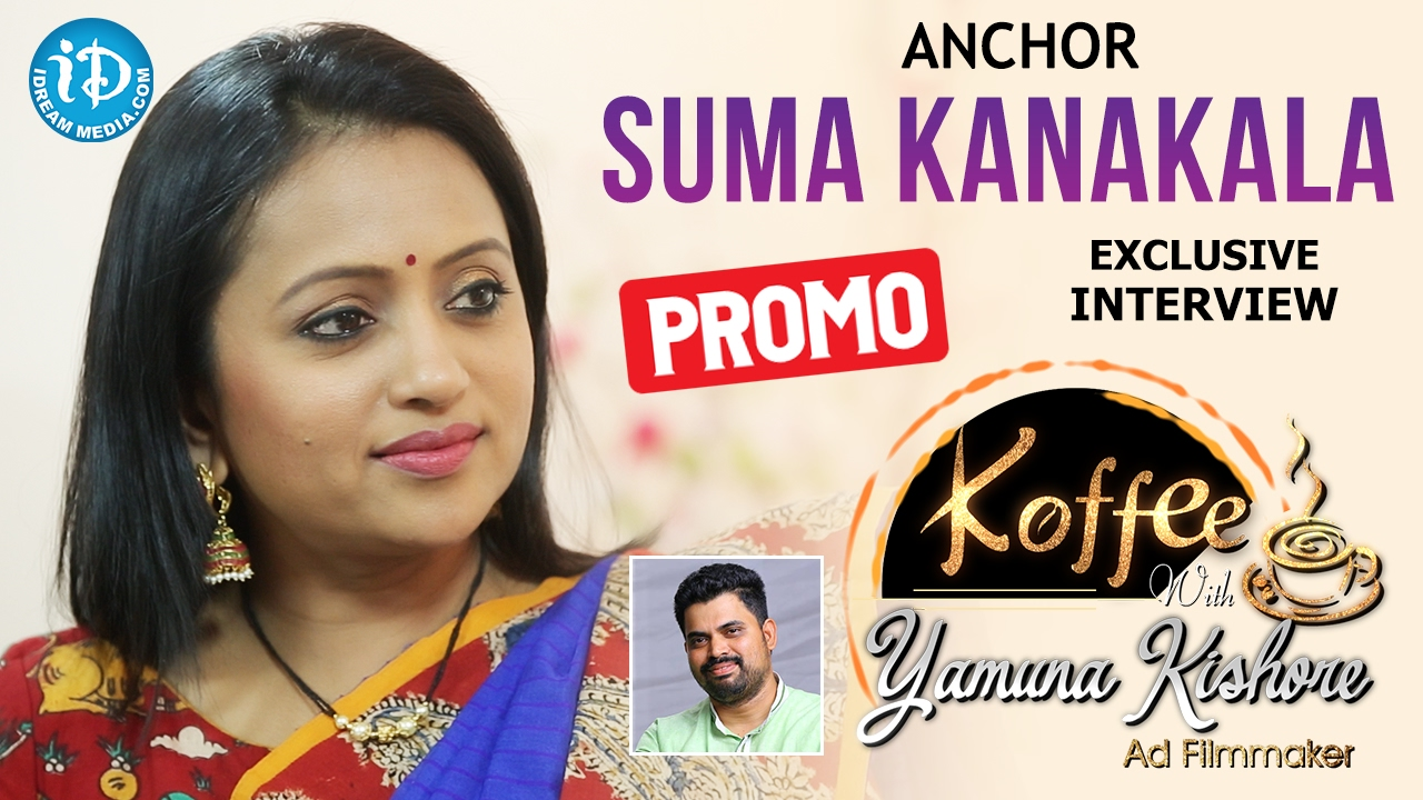 Anchor Suma Kanakala Exclusive Interview – Promo