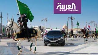نشرة الرابعة   مباحثات سعودية – يابانية من الرياض إلى العلا ...